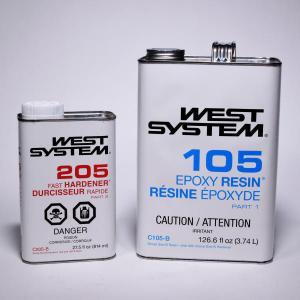 205B Hardener/Resin Gallon KIT